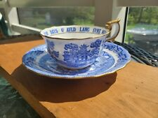 Copeland Tiffany & Co Pattern 8669 Blue Willow Auld Lang Tea Cup&Saucer Crazing