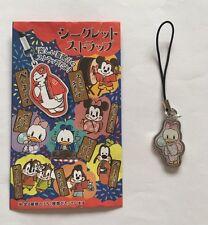 Disney Store Japan Secret Strap Summer Festival ~ Daisy Duck ~ New