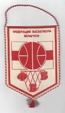 BELARUS BASKETBALL FEDERATION MEDIUM PENNANT 13x17cm