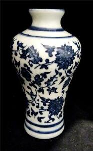 Chinese Blue & White Small Baluster Vase Flower Design and Seal Mark to base