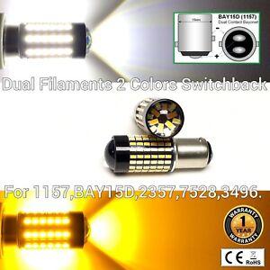 Front Signal Park Light 1157 2057 3496 7528 BAY15D 144 Switchback LED R Resistor