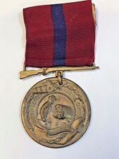 United States Marine Corps. Semper Fidelis Fidelity Zeal Obedience Medallion