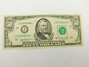 1981 $50. STAR* note Kansas City (J)  Light Fold Really Nice (19)