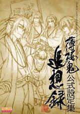 Used Hakuoki Shinsengumi Kitan Official Character Book Japan