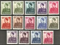 DR Nazi WWII Romania Rare 1940 -42 MNH Full Set King Michael Luftwaffe Avia Fund