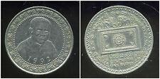 SRI LANKA  1 rupee 1992  ( bis )