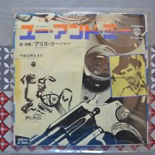 "ALICE COOPER - YOU AND ME - 1977 JAPAN 7"" SINGLE PROMO COPY"