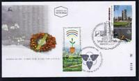 ISRAEL STAMPS 2001 MEMORIAL DAY KKL JNF STAMP FDC