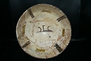 Authentic Ancient Islamic Samanid Ceramic Bowl With Kufic Calligraphy Writings
