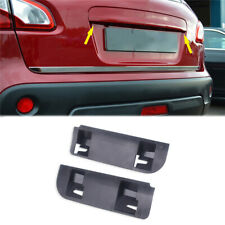 2x Trunk Tailgate Handle Repair Snapped Clip Kit For Nissan Qashqai 2006 - 2013