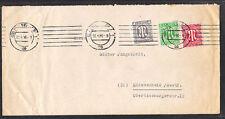 Echte BPP-Signatur Briefmarken aus Deutschland (ab 1945) mit Bedarfsbrief