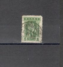 GRECIA 196A - MERCURIO 1911.- DALLA SERIE ORDINARIA - MAZZETTA DI 10 - VEDI FOTO