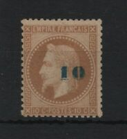 "FRANCE STAMP TIMBRE N° 34 "" NAPOLEON III 10 S.10c NON EMIS 1871 "" NEUF x TB T913"
