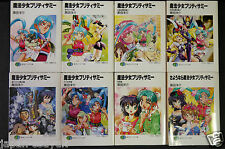 JAPAN novel Magical Project S Girl Pretty Sammy Complete Set