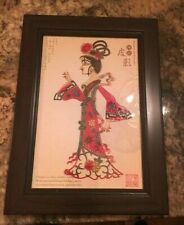 Vintage Chinese Shadow Play Puppet, Doll dress by Shaanxi, Resin Display Frame
