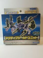 Zoids Tomy Cp-25 Active Shield Unit Customize Parts Opened New Unused!
