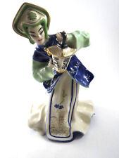 "Rare ""Chinese Lantern Lady"" Figurine by Kathi Urbach #1260 USA Goldcrest 10 inch"