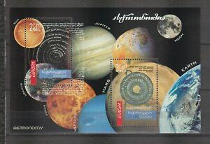 S37996 Georgia Europa Cept MNH 2009 S/S Bf Space Astronomy