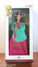 2004 Princess of the Korean court BARBIE Poupées du monde NRFB (Z109)