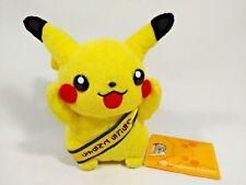 """Very Rare Pokemon Center Pikachu Jr Rally Sash Plush Toy 2006 Japan 5.5"""" w/ TAG"""