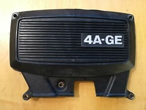 Toyota 11304-16020 Timing Belt Cover, Upper/Top (No.3) 4A-GE/GZE