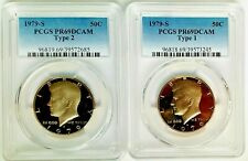 1979- S Type 1 & type 2- two Coin Proof Clad Kennedy Half Dollars PCGS PR69DCAM