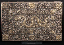 La Chine 19. JH. silberdose-a Chinese export parcel s'applique silver box cinese chinois