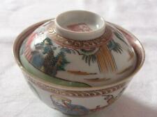 Antique Japanese Imari chawan w/ karako & Chinese Qianlong mark 1780-1820 #4535