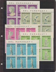 Paraguay Mint Stamps in Blocks of 6 Sc#1051-1055 MNH CV$8
