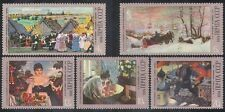 Russia 1978 Kustodiev/Art/Artists/Paintings/Horses/Cat/Politics 5v set (n39717)