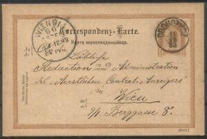 Poland,Austrian occupation,1892, postal stationery card Drohobycz to Vienna