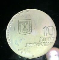 1971 Silver 10 Lirot of Israel & Pin *PROOF* Let My People Go