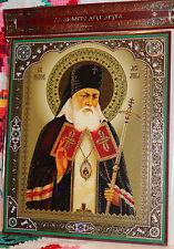 "Orthodox Icon of St Luke the Confessor Archbishop of Crimea - 6""x7"" - Арх Лука"