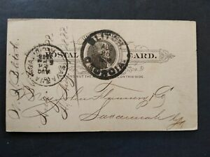 Georgia: Blitch 1888 Postal Card, Scarcer DPO Bulloch Co
