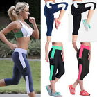 Women Cropped Leggings Capri Running Yoga Sport Pant High Waist Tight Fitness XD