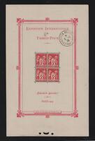 """FRANCE BLOC FEUILLET 1 b """" EXPOSITION PARIS 1925 """" NEUF x AVEC CACHET TTB  T610"""
