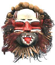 Authentique Masque Wé Guéré - Art Africain Côte d'Ivoire - Quality African Mask