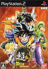 PS2 Super Dragon Ball Z Japan PlayStation 2