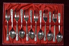 GROSVENOR - 12 PIECE CAKE/FRUIT/DESSERT SET - GRETEL - SILVERPLATE