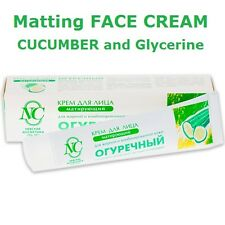 NATURAL Matting FACE CREAM with CUCUMBER Extract and Glycerine - 40 ml