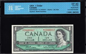 1954 Bank of Canada $1 Replacement with Low Serial (BC-37bA)
