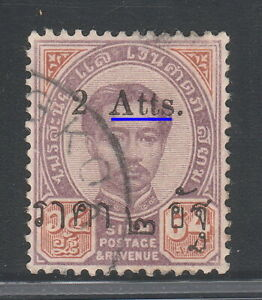 2/64 atts. Variety Rama V 1899 Thailand Siam old used stamp SCARCE!