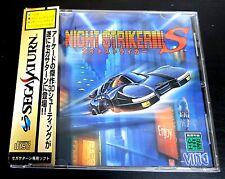 Sega Saturn Night Striker S JAPAN NTSC