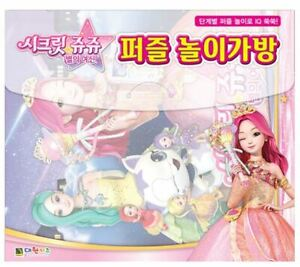 Korean TV Anime Girl Princess Secret Jouju Jigsaw Puzzle Bag Set 10/15/18/24/35
