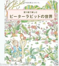 Peter Rabbits World Coloring Book from JAPAN