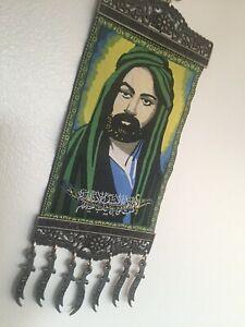 Imam Ali, Zulfiqar Sword Tapestry Fabric Wall Hanging