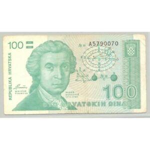 CROATIE 100 KUNA 08-10-1991 SERIE A TTB
