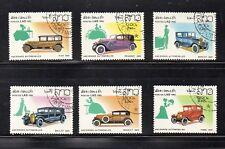 Laos Automoviles Coches de Epoca Serie del año 1982 (DQ-214)