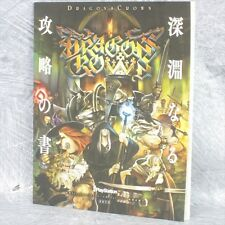 DRAGON'S CROWN Dragons Adventure Bible Game Guide Booklet PS3 PSVita Book Ltd
