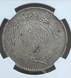 1346 (1927) Saudi Arabia 1 Silver Riyal Coin Najd Hejaz King Abdullaziz NGC VF